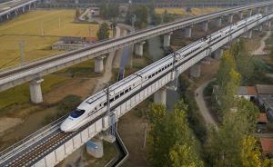 青岛至盐城铁路明日开通运营,日照、连云港、盐城首开动车