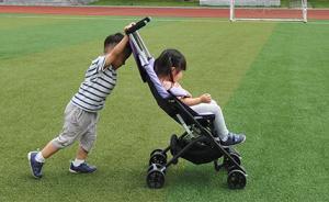 浙江省政协建议:及早出台二孩家庭生育相关补贴减税免费制度