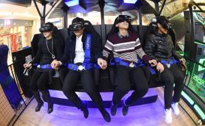 工信部发布虚拟现实产业发展意见:突破感知交互关键核心技术