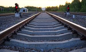 国家发改委批复新建西安至延安铁路,总投资551.6亿元