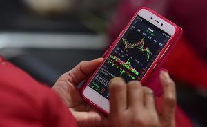 A股市场探底回升:5G概念股领涨,沪指2500点失而复得