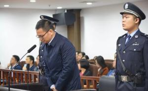 娄底市政协原副主席肖扬受贿案一审宣判:获刑11年罚金百万