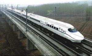 中国铁路十条新线年底前密集开通,哈牡、杭黄高铁同一天运营