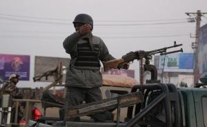 阿富汗喀布尔一政府办公楼遭袭,安全部队7小时解救357人