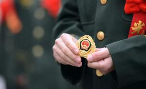 退役军人事务部:做好新年春节期间拥军优属,拥政爱民工作