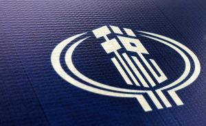 全国人大常委会分组审议耕地占用税法草案和车辆购置税法草案