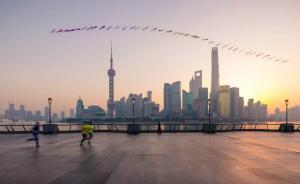 """体育产业为什么选择上海?赛事""""公开竞标""""又走在了最前沿"""