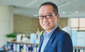 经济学家长访谈|张军:听讲座是我学术生涯的起点