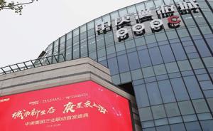 酒店、购物中心、写字楼联动,中庚旗下综合体开业