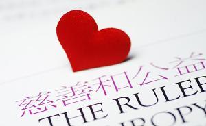 益言|李志艳:解决方案是公益组织的根本优势