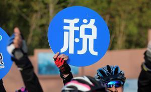 """中国的税 《现代汉语词典》中的""""税"""""""