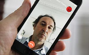 早安·世界 苹果手机被曝重大漏洞:电话一响窃听开始