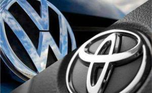 2018年全球十大车企销量榜出炉:大众险夺冠,福特跌幅猛