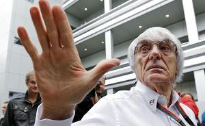 """F1各家分站赛""""逼宫""""美国老板,88岁的伯尼要出山救火?"""