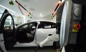 车产业�_新能源车产业2035规划启动编制:以底线思维考虑产业发展