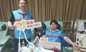 爱申活 暖心春 宁波慈善义工队连续13年来沪献血