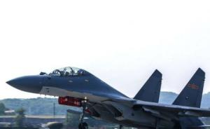 美媒:歼-16战机若运用得当,可提升中国空军战力