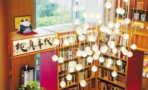 """日增一家!杭州实体书店逾三千,平均每三千位市民""""有""""一家"""