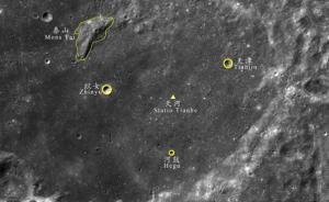 月球再添5个中国地名:嫦娥四号着陆点命名为天河基地