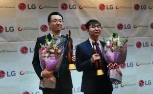 """""""95后""""夺12个世界冠军!胜韩克日,中国少年棋士登场"""