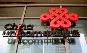 中国联通在雄安开通业界最大规模4G/5G无线虚拟化试验网