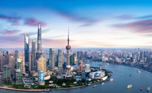 李强主持召开上海市委网信委会议,传递这些重要信号