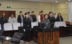 吉林省商务厅原厅长丛红霞贪污受贿共六百余万,获刑9年