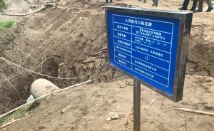 长江入河排污口排查整治专项行动启动,覆盖沿江11省市
