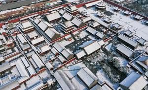 今起北方迎新一轮降雪,江南华南将迎入冬最强降雨