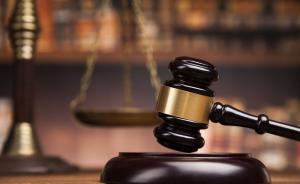 旅客飞机上猝死家属告航空公司二审被驳,法院:已尽充分义务