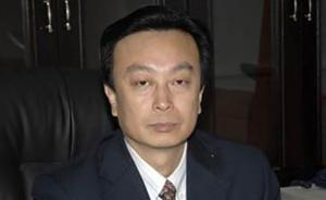 """""""被免职后不知去向""""的山西交口县委原书记有了新消息:降级"""