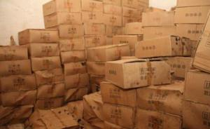 23个假酒窝点现30万套防伪芯片涉11名牌,湖北警方剿毁