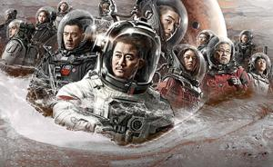 《流浪地球》赶超《红海行动》成中国电影票房总榜第二名
