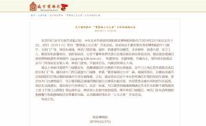 正月十五、十六夜游故宫,北京故宫首次晚间对公众预约开放
