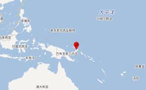 新爱尔兰地区发生6.4级地震,震源深度370千米