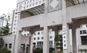 多名中国公民涉嫌在加纳非法采金被抓扣,?#26500;?#20877;发提示