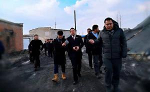 黑龙江公益检察模式:调查387个小煤矿,检察官下矿八百米