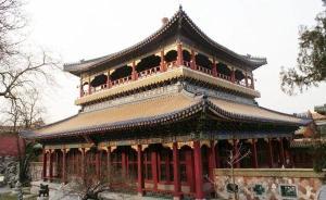 观点 遗产旅游中的古建筑重建:该不该?