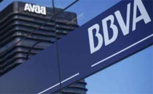 西班牙金融用户协会:银行冻结华人账户系种族歧视