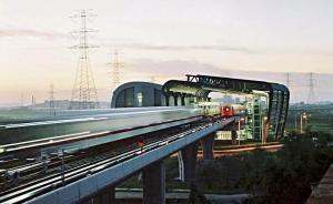 释新闻丨高铁、城际铁路、都市圈城际、地铁,该如何区分?