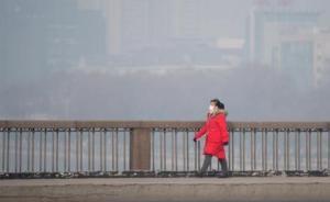 中国北方经历区域性持续大气重污染过程,38个城市启动预警