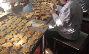 做面包的精神病人们:穿越孤独,等待自由