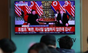 """韩国视角下的第二次""""金特会?#20445;?#25991;在寅的无奈与机会"""