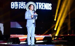 时尚集团董事长刘江因病去世,享年62岁
