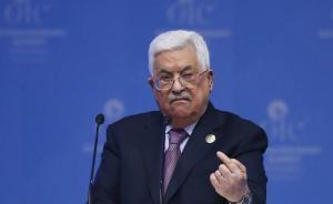 巴勒斯坦总统阿巴斯任命新政府总理