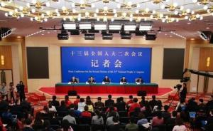 """刘贵祥:法院执行不搞株连,但""""老赖""""不能送?#20248;?#19978;贵族学校"""