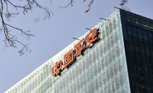 中国平安拟回购50亿至100亿元,股价不超101.24元