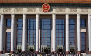 全国政协十三届二次会议闭幕,在沪全国政协委员离京返沪