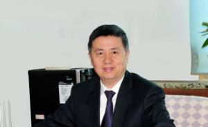 吉林大学副校长孙友宏调任中国地质大学(北京)校长