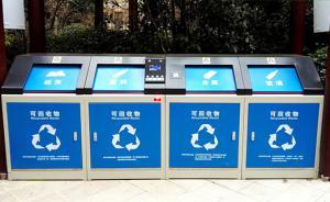 合肥实施生活垃圾管理新规,垃圾?#29615;?#31867;将影响个人征信